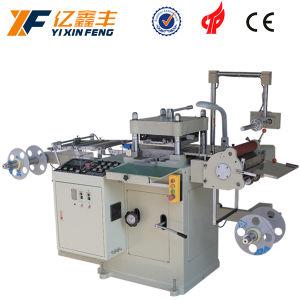 High Speed Paper Cutting Machine