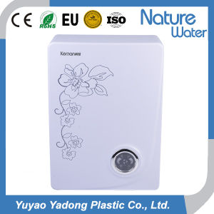 Cabinet Type RO Water Filter (NW-RO50-BX24) pictures & photos