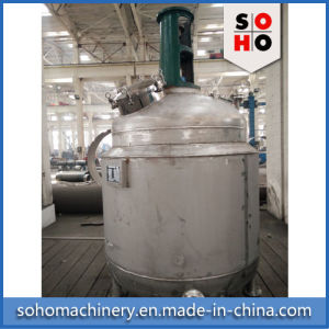 Continuous Stirred Tank Reactor Price pictures & photos