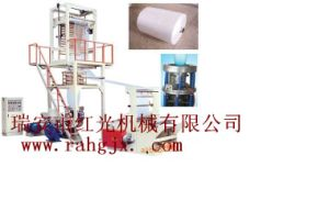 Film Blowing Machine with Fixed Die Head pictures & photos