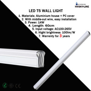 Aluminum and PC Covered 60cm 14W LED T5 Wall Light Warrenty for 3 Years