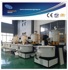 High Speed PVC Hot and Cooling Mixer Machine pictures & photos
