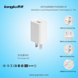 5V/0.7A/3.5W USB Charger with Travel Charger for Plug in UL Standard