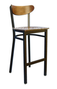 Modern Chair / Stacking Cafe Chair (All -99BS)