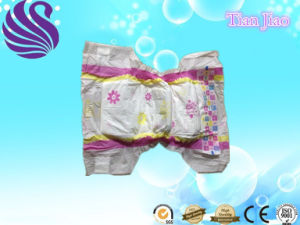 High Quality Newborn Cloth-Like Baby Diaper pictures & photos