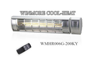 Electric Home Heater Radiant Heater for Food Street pictures & photos