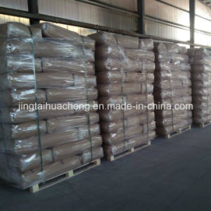 Feed Grade Silica Powder of Feed Additive pictures & photos