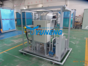 Supply Gear Oil Hydraulic Oil Purifier pictures & photos