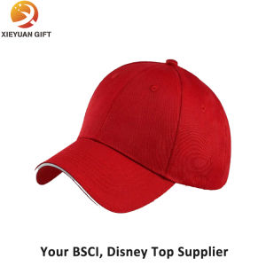 Fashion Design Promotional Sports Caps (XY-mxl710) pictures & photos