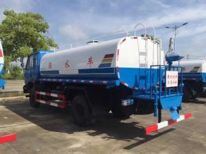 Dongfeng 5cbm 4X2 Water Delivery Tank Truck pictures & photos