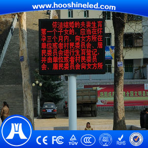 High Resolution Red P10 Outdoor Single Color LED Display Module pictures & photos