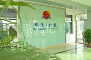 Synthetic Binder for Pigment Dyeing Rg-RS pictures & photos