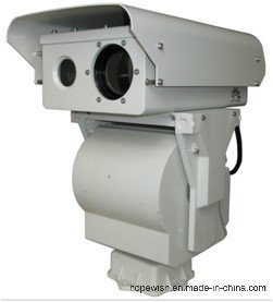 Infrared Laser Camera for Expressway, Railway Monitor pictures & photos