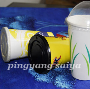 Disposable Paper Cup with Eco Friendly with Lip for Cold Drink