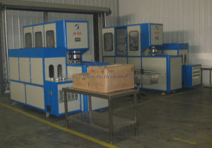 10L-20L 1 Cavity Semi Automatic Mineral Water Bottle Molding Machine with CE pictures & photos