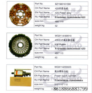 Sinotruck HOWO Truck Spare Parts Auto Accessory Accelerograph Cable pictures & photos