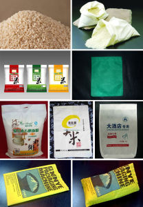 Nonwoven Rice Bag Making Machine pictures & photos