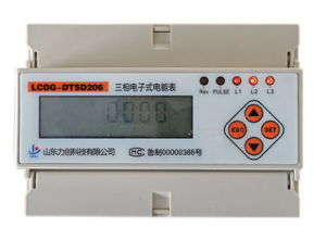 Three Phase DIN Rail Mount Electric Energy Meter pictures & photos