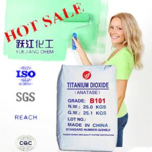 White Pigment Titanium Dioxide / TiO2 From China Manufacturer pictures & photos