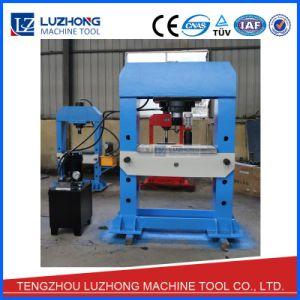 H Frame 200 Ton Hydraulic Press Machine (Hydraulic Press HP-200) pictures & photos