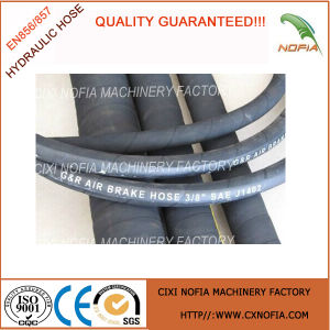 Air Brake Hydraulic Hose, Hydraulic Hose