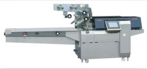 All-Servo System Pillow Type Packaging Machine (DXD-380C) pictures & photos