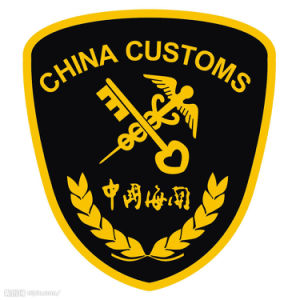 Consolidate Custom Clearance From China to Dubai pictures & photos