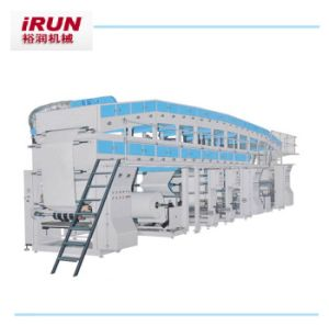 Tb-1400 Laser Film Coating Machine