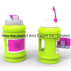 Good Quality 2.2L Mini Gallon PETG Water Bottle pictures & photos