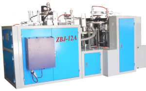 Zbj-12A Single or Double PE Coated Paper Cup Machine