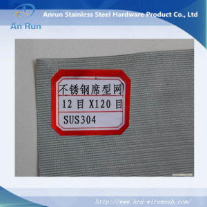 SUS 304 Stainless Steel Wire Mesh L I-Net pictures & photos