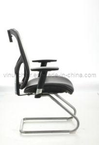 Visitor Chairs(VBG5-BL-B7)