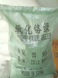 99% Chrome Oxide Green Metallurgical Grade pictures & photos
