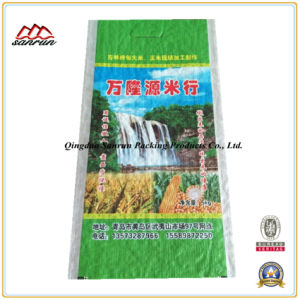 PP Woven Sack for Packing 5kg Rice pictures & photos