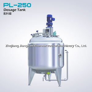 Dosage Tank (PL-250) to Match The Softgel Encapsuletion Machine pictures & photos