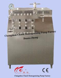 Ice Cream Machine/Continuous Freezer (GJB3000-25) pictures & photos