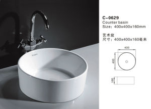 Counter Basin (C-0629)