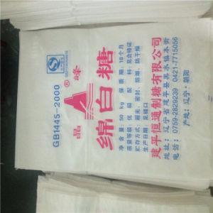 BOPP Woven Bag/Big Bag/Bulk Bag/OPP Woven Bag/PP Woven Bag pictures & photos