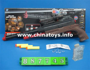 New Plastic Toys Gun with Water Bullet, Soft Bullet (887745) pictures & photos