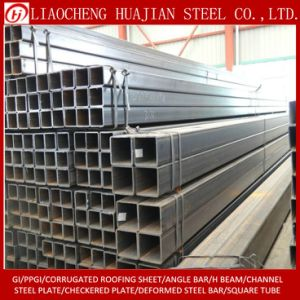 A36 Material Steel Square Tube Used for Building pictures & photos