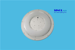 Round Cover 25W LED Combined Solar Street Light for Square and Garden (SNSTY-Y225) pictures & photos