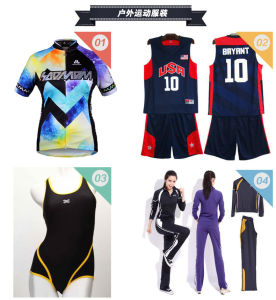 Cycling Swim Suit Laser Cutting Machine pictures & photos