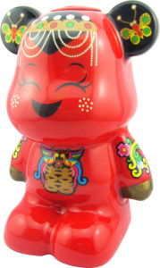 Teddy Bank With Sound (CB11049)