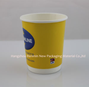 Double Walled Hot Paper Cup Selling Fast in UK-Dwpc-38 pictures & photos