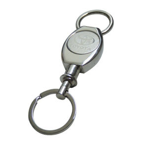 Cheap Custom Shiny Nickle Laser Logo Keychain (LM1680) pictures & photos