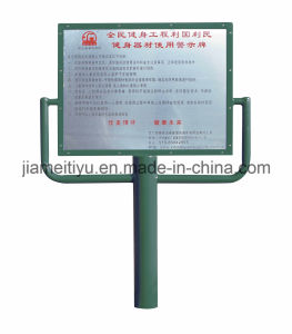 Instruction Board Outdoor Fitness Equipment pictures & photos