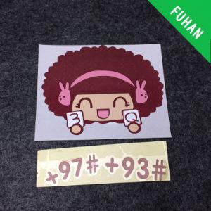 China Nice Printed Cartoon Waterproof Car Sticker pictures & photos