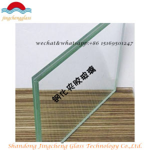 Tempered/Toughened Glass/Low-E Glass/Safety Glass for Building Glass pictures & photos