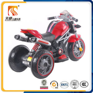Hot Selling Kids Electric Motorcycle From China Factory pictures & photos