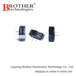 Coin Type C H V High Temperature 85c 3.6V 1.5f Supercapacitor pictures & photos